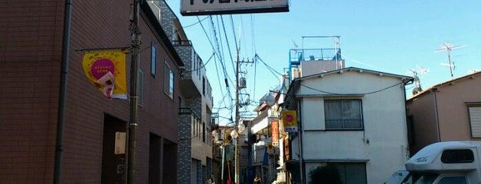 下の谷商店街 is one of せたがや百景 100 famous views of Setagaya.