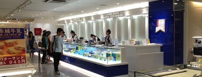 ガトーフェスタ ハラダ イーサイト高崎店 is one of State of Gummar.