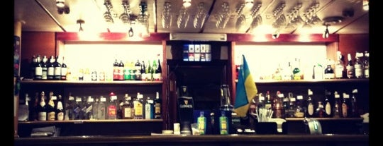 Yellow Submarine is one of Бари, ресторани, кафе Рівне.
