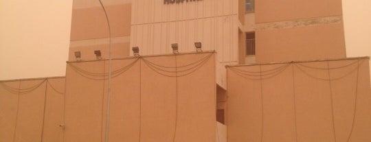 Mubarak Hospital is one of khaleelQ8さんの保存済みスポット.