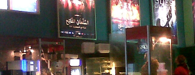 Galaxy Cinemas is one of Cairo.