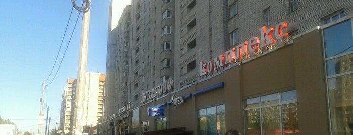 ТК «Шувалово» is one of Торговые центры в Санкт-Петербурге.