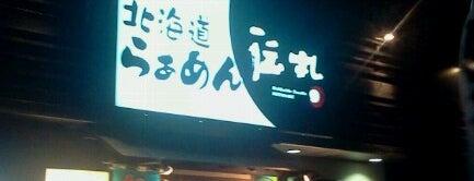 伝丸 新百合ヶ丘店 is one of 麻生区多摩区の ラーメン。.