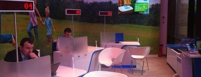 """Центр обслуговування абонентів """"Київстар"""" is one of 4sqDay Quest 2012."""