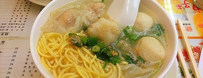Kong Chai Kee 江仔記 is one of Eats: Hong Kong (香港美食).