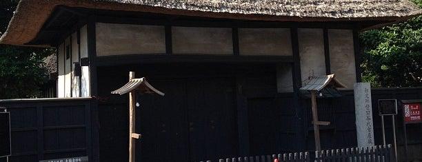 世田谷代官屋敷 is one of せたがや百景 100 famous views of Setagaya.