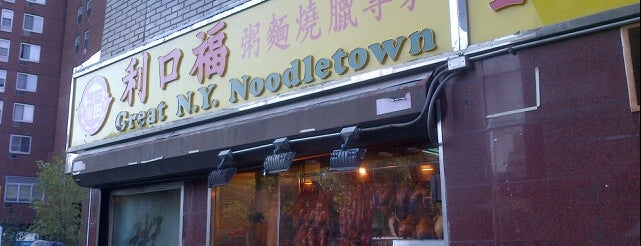 Great N.Y. Noodletown is one of Places to go when in New York.