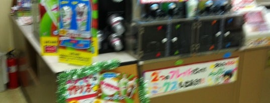セブンイレブン 横浜北幸中央店 is one of スラーピー(SLURPEEがあるセブンイレブン.
