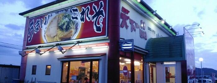 天下一品 近江八幡店 is one of 天下一品全店巡り.