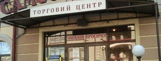 ТЦ «Самсон» is one of Торговые Центры Киева.