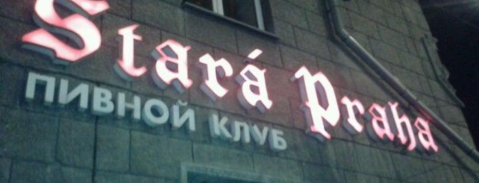 Stara Praha is one of По пивку..