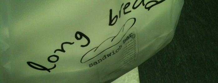 Long Bread is one of 강남.