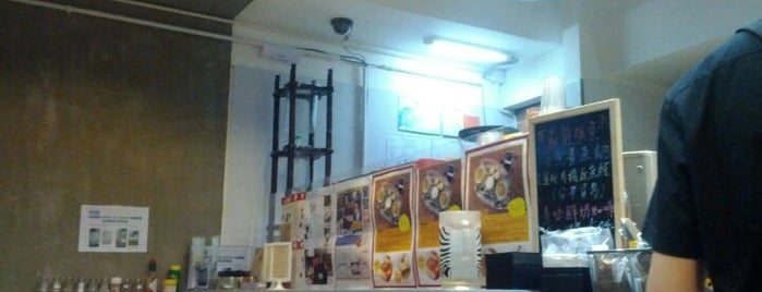 Heart Café is one of Hong Kong Social Enterprises.