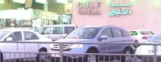 Gulf Cinema is one of Doha 🇶🇦.