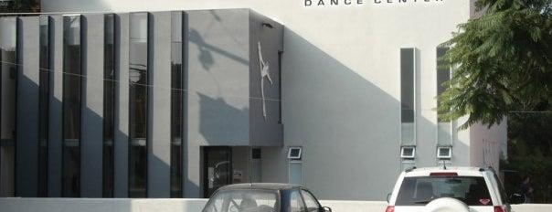 Paty Geyer Dance Center is one of Dance Spots.