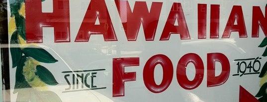 Helena's Hawaiian Food is one of Hawaii Restaurants.