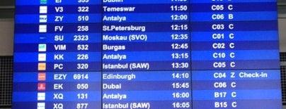 뮌헨 프란츠 요제프 슈트라우스 국제공항 (MUC) is one of International Airport Lists (2).