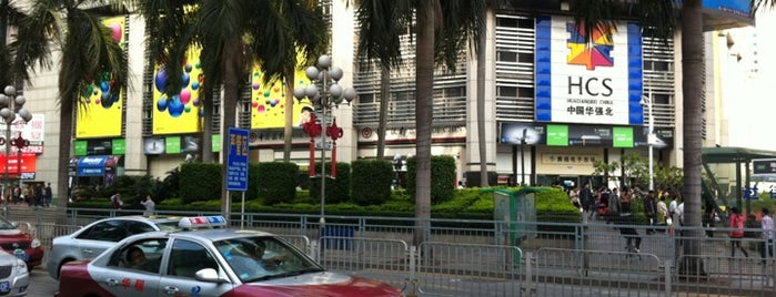 SEG Electronic Market is one of ShenzhennehznehS.