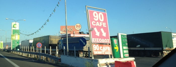 90 cafe is one of Sotiris T. 님이 좋아한 장소.