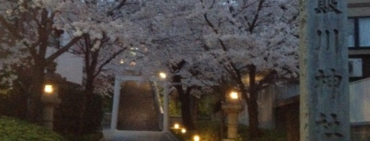 簸川神社 is one of 神輿で訪れた場所-1.