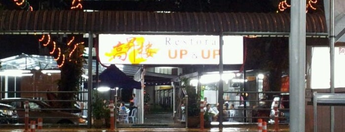 Up & Up Restaurant  高升楼 is one of Yummies.