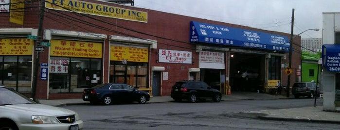 ET Auto Group is one of Louie'nin Beğendiği Mekanlar.