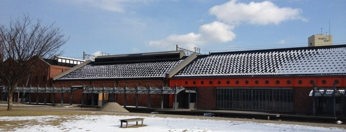 金沢市民芸術村 is one of Japan - Kanazawa.