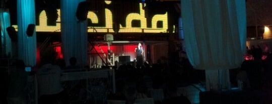 Larida is one of Lleida.