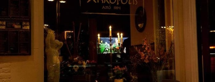 Restaurant Akropolis is one of Locais curtidos por Shakira.