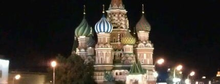 St. Basil's Cathedral is one of Best of World Edition part 1.