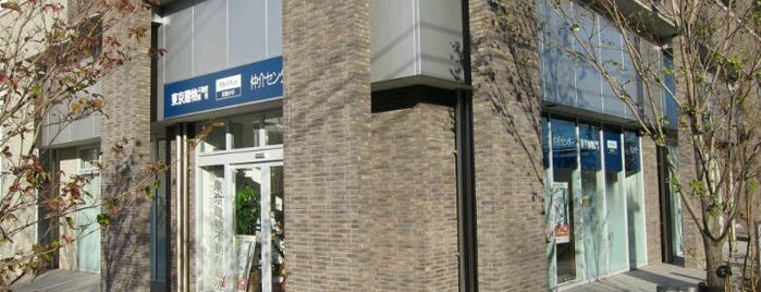 東京建物不動産販売Brillia武蔵小杉仲介センター is one of 武蔵小杉再開発地区.