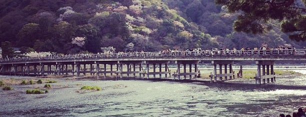 Togetsu-kyo Bridge is one of Kyoto.
