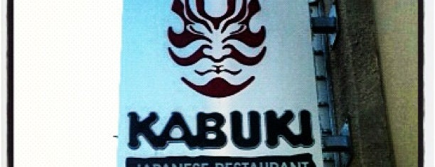 Kabuki Japanese Restaurant is one of Vegan dining in Las Vegas.