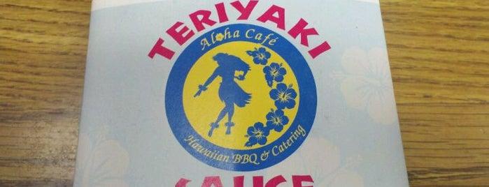 Aloha Café is one of Vacation.