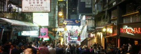 Lan Kwai Fong is one of Some cool places in China.