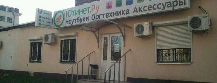 Ютинет.Ру is one of สถานที่ที่บันทึกไว้ของ Akiman.