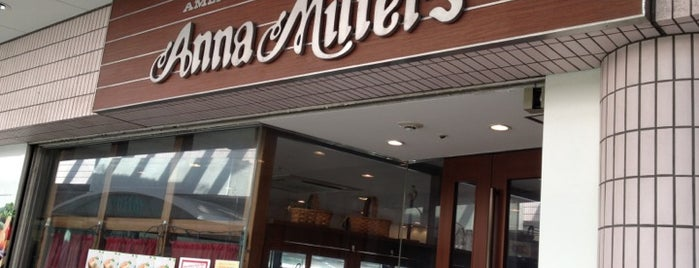 Anna Miller's is one of Locais curtidos por キヨ.