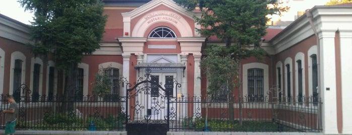 Регионален Исторически Музей Пловдив (Regional History Museum Plovdiv) is one of Carl : понравившиеся места.