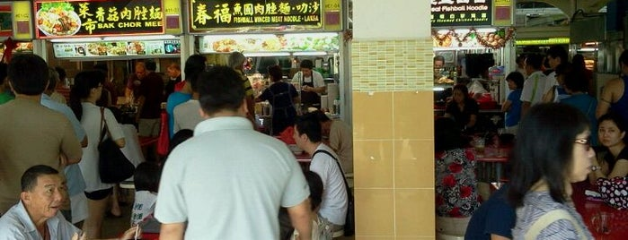 Kovan Hougang Market & Food Centre is one of MAC 님이 좋아한 장소.