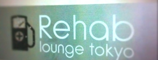 Rehab Lounge Tokyo is one of G-Rated.