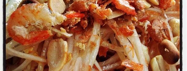 ไก่ย่างปรีชา is one of KKU food.