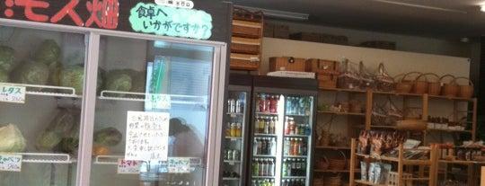 MOS Burger is one of Yakushima.