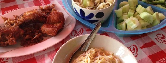 โกจ้อย ขนมจีนไก่ทอด is one of Krabi.