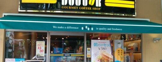 Doutor Coffee Shop is one of Orte, die ZN gefallen.