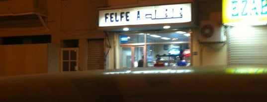 Felfela Cafeteria is one of Lugares guardados de Kaushikkumar.