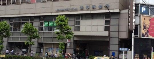 Asakusa Post Office is one of สถานที่ที่ Hirorie ถูกใจ.