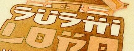 Sushiloko is one of Locais curtidos por Mariah.