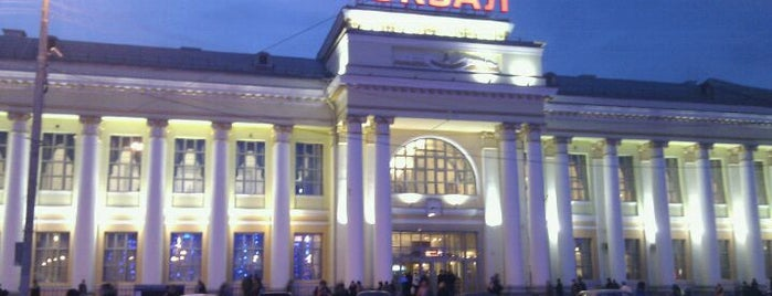 Yekaterinburg Railway Station is one of Trans-Siberian Railway 🚂.