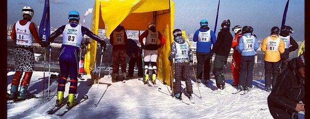 Русская Горнолыжная Школа - Столица is one of Ski.
