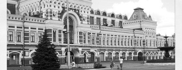 Нижегородская ярмарка is one of 🏭 Нижний.